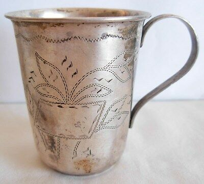 Jewish Judaica Engraved  Silver Kiddush Cup-Made In Palestine- W/ Cartouche