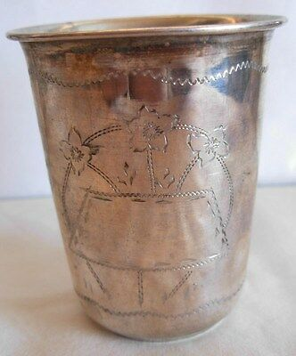 JEWISH JUDAICA ENGRAVED  SILVER KIDDUSH CUP-MADE IN PALESTINE-- W/ CARTOUCHE