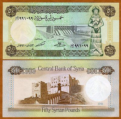 Syria, 50 pounds, 1991, P-103 (103e), UNC