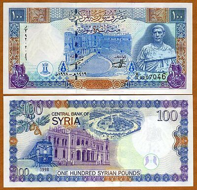 Syria, 100 pounds, 1998, P-108, UNC > Roman Ruins, Train Station