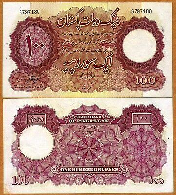 Pakistan, 100 Rupees, ND (1953), P-14b, XF+