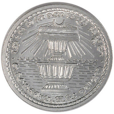 French colonial coins, Cambodia, Norodom Sihanouk, 20 Cent Essai