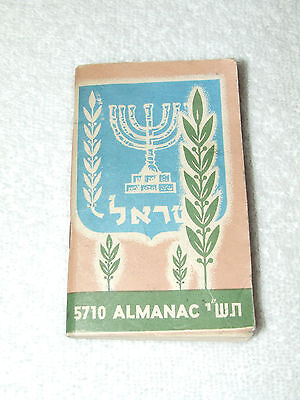 Vintage 1949 Jewish National Fund 5710 Almanac Calendar of Hebrew Year 1949-1950