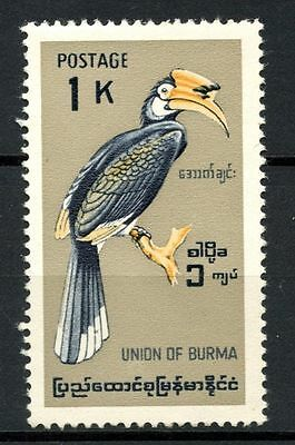 Burma 1968 SG#204, 1k Bird, Definitive 21x39mm MNH #A51675