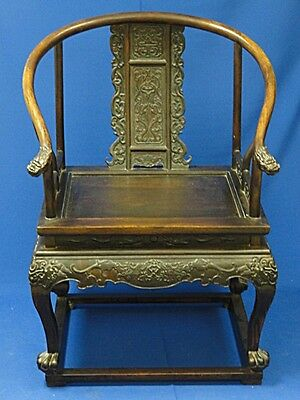 Antique Qing Chinese Hong Mu Horseshoe Back Carved Wood Dragon Motif Armchair