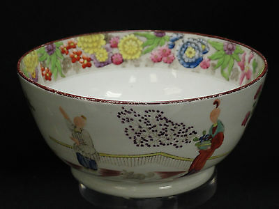 ANTIQUE 18 c  QIANLONG EXPORT PORCELAIN BOWL w/ PANEL GARDEN SCENE 帝 中國古董瓷器 清