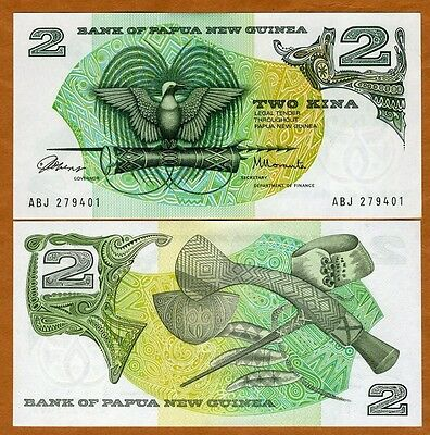 PAPUA NEW GUINEA, 2 Kina, ND (1975), P-1, UNC > First Banknote