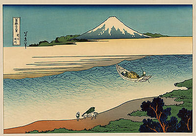 Japanese Art Print: Crossing the Tama River  - Fine Art Reproduction
