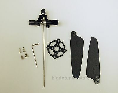 4DB07--  1 set  4D Variable Pitch Propeller Type B ,7 inch blade