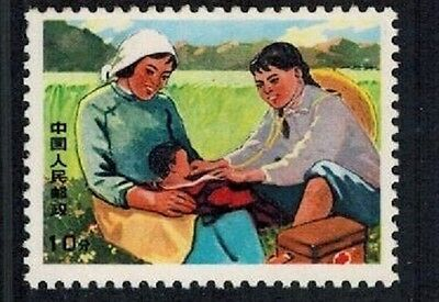 """P R CHINA 1969 W17-4 (Doctor) """"The cultural revolution stamp """" MNH"""