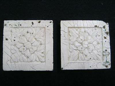 Pair of Floral Molding Blocks Moulding Shabby White CHIC 2601-13