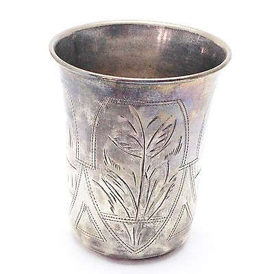 Wine Cup Goblet  Russian  84 Sterling Silver 19th Century  Kidush Cup Judaica