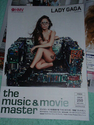 LADY GAGA Japan Nov. 2013 CD DVD promotional magazine HMV ArtPoP Applause