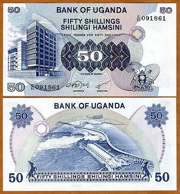 Uganda, 50 Shillings, ND (1979), Pick 13 UNC