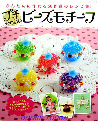 Pretty Beads Motif 58 Item Collections /Japanese Beads Craft Pattern Book
