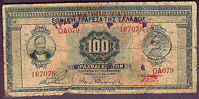 Greece 100 Drachmai Banknote, 1927, 3rd Provisional Issue With Cancelation Holes