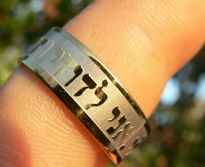Love of God Ani Le Dodi Ring Silver&Gold Color Jewish Hebrew Wedding Band,Psalms