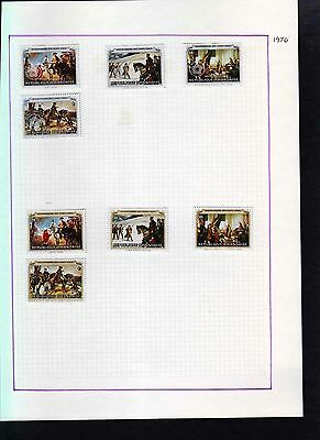 Rwanda 1976 Album Page Of Stamps #S957