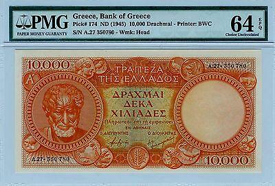 Bank of Greece 10,000 drachmai Banknote PMG Choice Uncirculated 64 EPQ - RARE