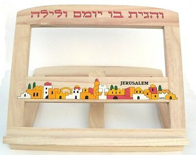 Wood TORAH Bible Book Stand, Temple Shul Siddur Holder Synagogue Jewish Studies