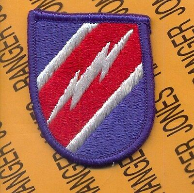 US Army 82nd Special Troops Bn Airborne beret flash patch m/e