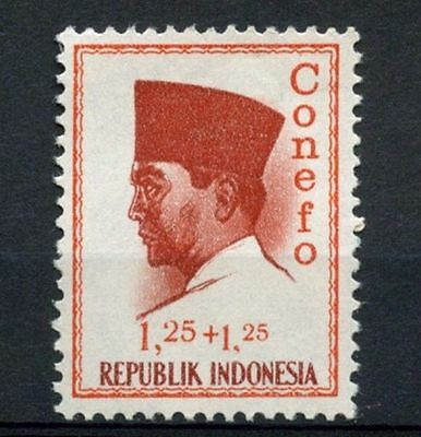 Indonesia 1965 SG#1036, 1R25+1R25 President Sukaarno Definitive MNH #A60104