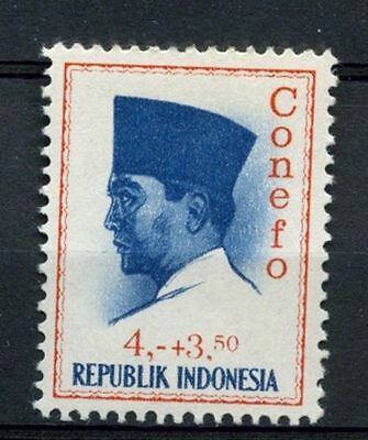 Indonesia 1965 SG#1040, 4R+3R50 President Sukaarno Definitive MNH #A60107