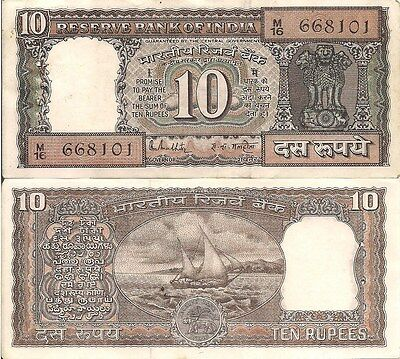 India P60, 10 Rupees, Dhow sail boat, 1985-90 $7 Cat Value!  see water mark AU