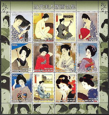 2003 Japan Art Paintings sheet of 12 MNH** Privat