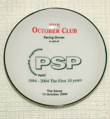 ROYAL DOULTON Dish THE OCTOBER CLUB Racing Dinner for PSP Charity 2004