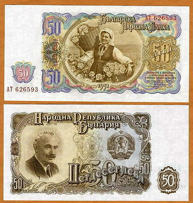 Bulgaria, 50 Leva, 1951, Pick 85, UNC --  colorful