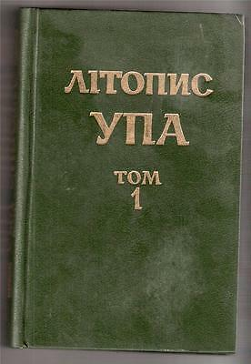 Publications of the UPA Supreme Command, Vol 1 by Sokhan (1995, Ukrainian, book)