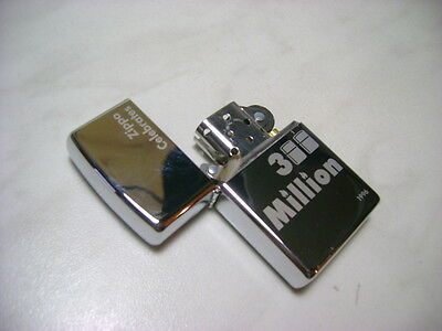 Zippo Accendino Lighter  Feuerzeug Celebrates 300 Million Anno 1996 Nuovo New
