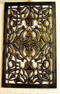 Antique Vintage Handmade Brass Ornate Egyptian Metal Artwork Wall Decoration
