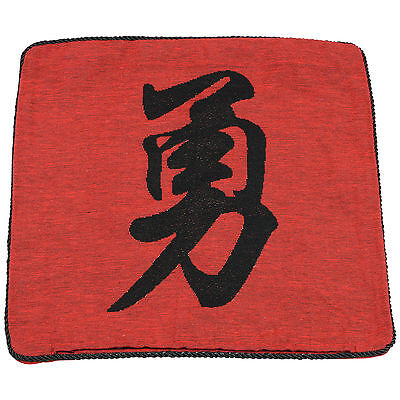 """Wholesle Job Lot Pack of 10 Chinese Style Feng Shui 18"""" Cushion Covers - Courage"""