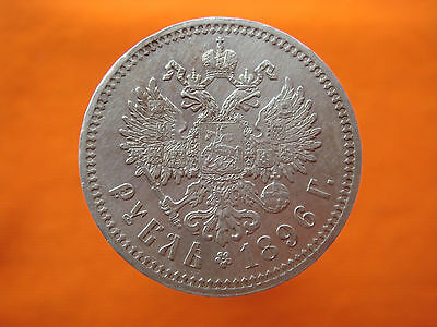 Russia Russian Empire 1896 SILVER (*) HIGH GRADE 1 Ruble Rubel Rouble Nr 2665