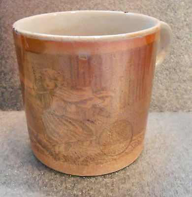 rare copper lustre childrens mug graphic playing hoops