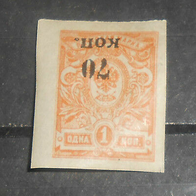 South Russia stamp #40a mint OG HR