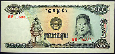 Cambodia - 100 Reils Banknote - 1990 - Uncirculated Condition