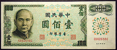 China - Bank of Taiwan - 100 Yuan Banknote - 1972 - Extremely Fine Condition