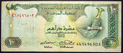 United Arab Emirates - 10 Dirhams - 2001 -  about Extremely Fine Condition
