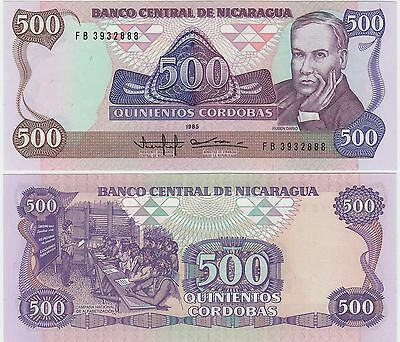 Nicaragua 500 Cordobas Banknote 1985 Uncirculated Condition Cat#155-2888