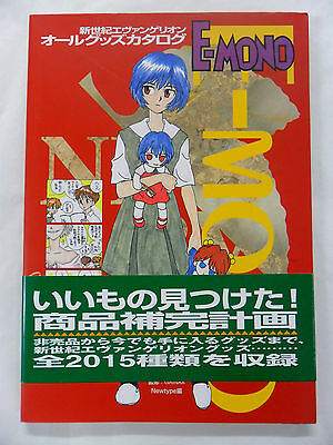 NEON GENESIS EVANGELION E-MONO Newtype 1997 COLLECTION GUIDE CATALOGUE NGE NERV