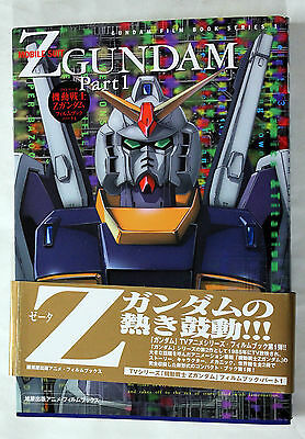MOBILE SUIT Z-GUNDAM FILM BOOK SERIES 1 PART 1 Bandai 1999 ANIME OAV ARTBOOK