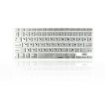 """Russian / English SILVER Silicone Keyboard Cover for Macbook Pro 13"""" 15"""" 17"""""""