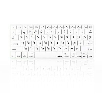 """Russian /English WHITE Silicone Keyboard Cover Skin for Macbook Pro 13"""" 15"""" 17"""""""