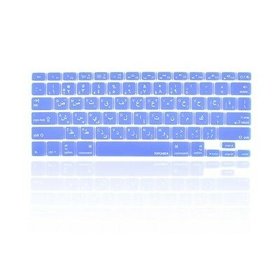 """Arabic / English SKY BLUE Silicone Keyboard Cover for Macbook Pro 13"""" 15"""" 17"""""""