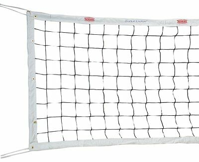 Tachikara Volleyball Net New PV-NET Volleyball Net 32' W x 3' H NEW