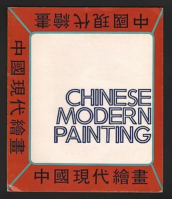 Rare 1975 CHINESE MODERN PAINTING Exhibit Catalog, 15 Contemporary Artists