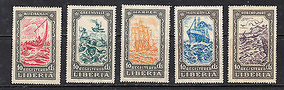 Liberia # F30-34 MINT Complete 1924 Ship Set CV $35.00